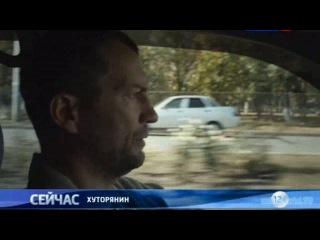Хуторянин 6 серия HD 720