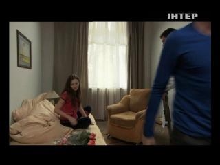 Редкая группа крови - 2 из 8 серия (2013)